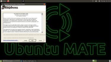 Linux(Ubuntu)のVPSでMT4がインストールできない時の対処方法
